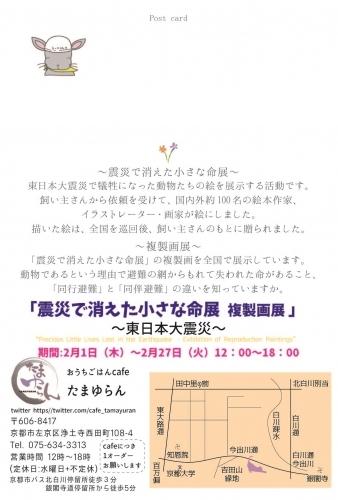 命展201802_2☆