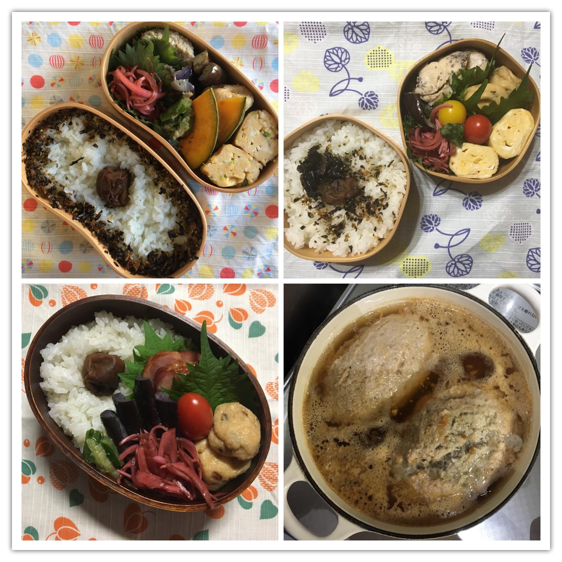 お弁当達201712_2☆