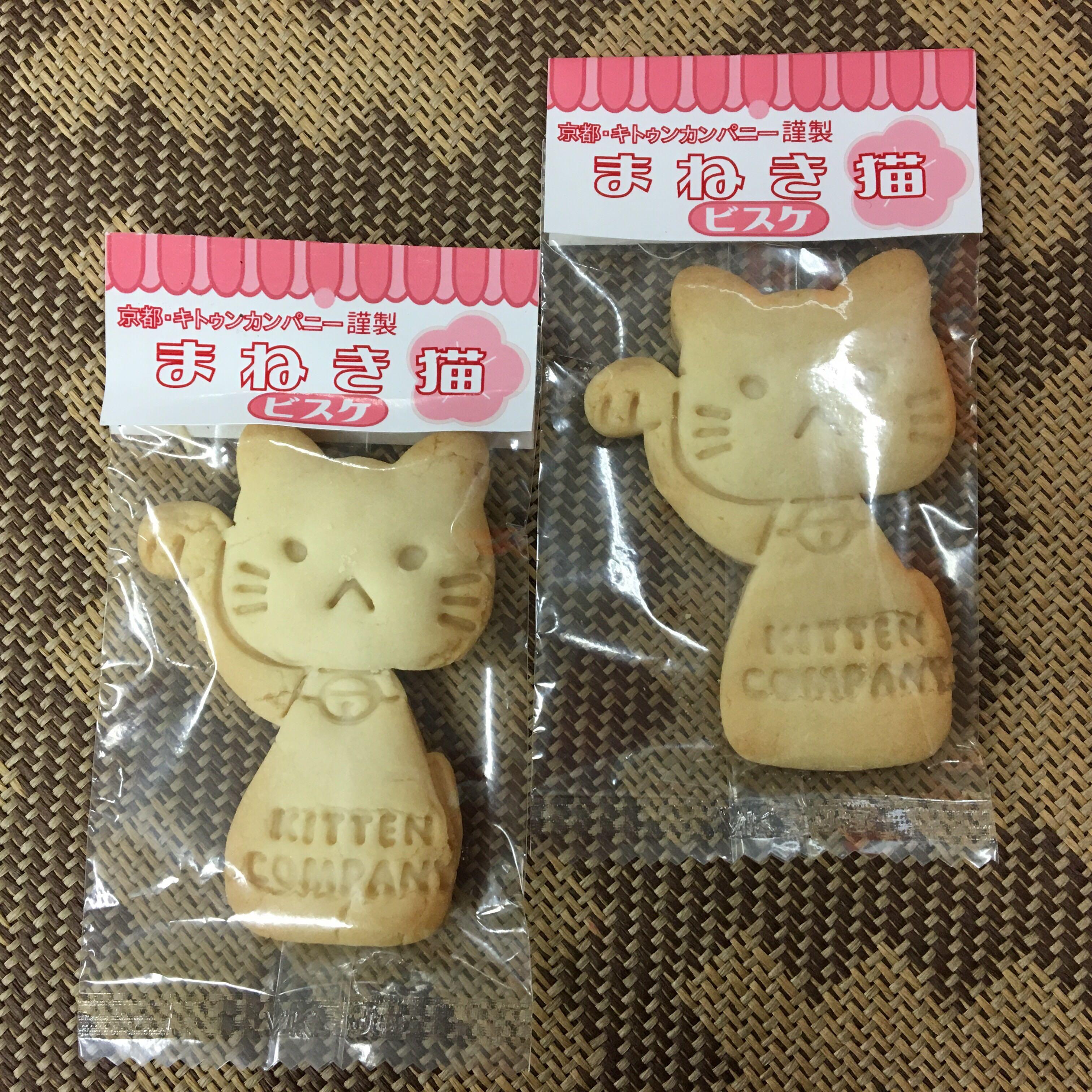 猫毛祭りin京都2018_6☆