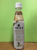 gogotea-whitechocolate2018