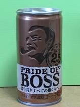boss-prideof2018