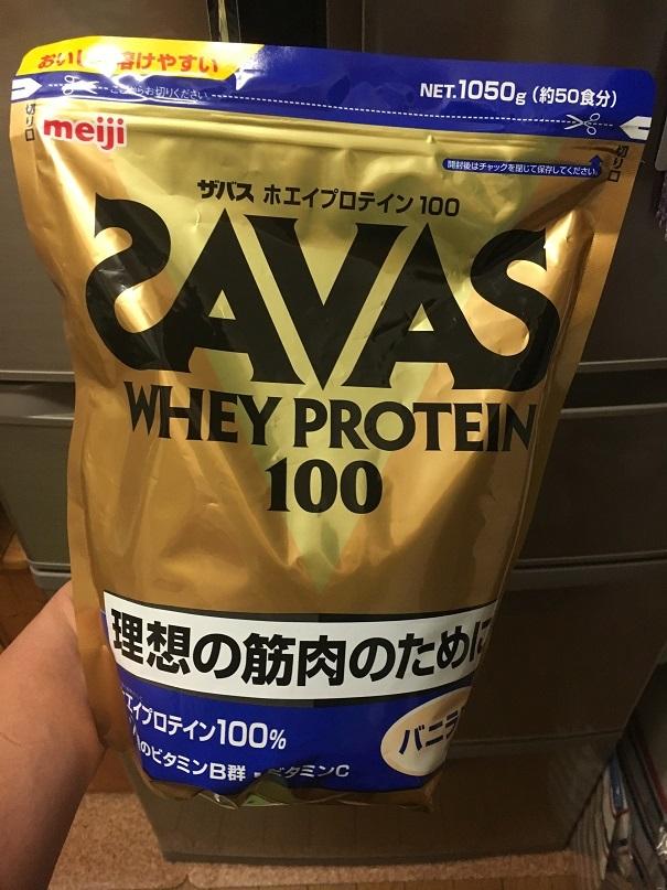 savasprotein3980