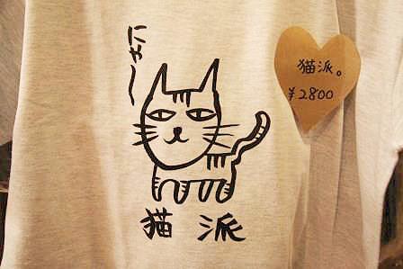 Tシャツ20180207