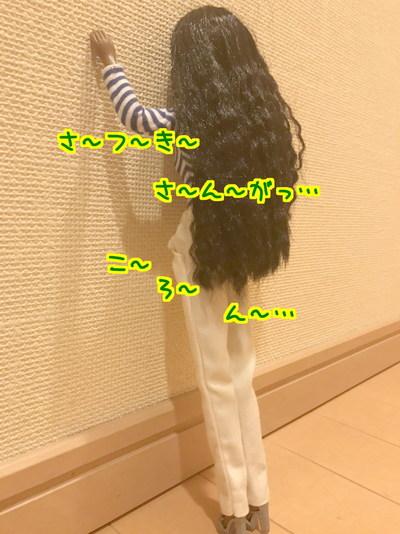 70q8lqMMFTmqK6R1517485247_1517485563.jpg