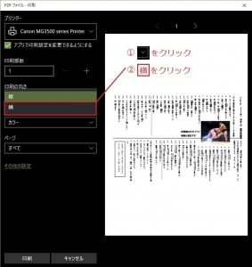 171208_syuusyuu模試模試印刷1