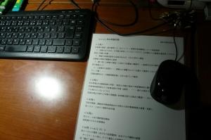 180206_syuusyuu氏の学習計画