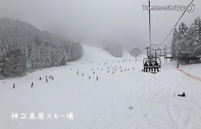 神立高原スキー場(けっこうな風)