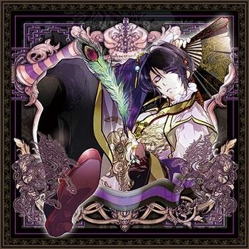 紫水晶のフェイ