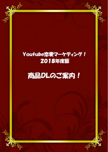 SnapCrab_NoName_2017-12-9_14-42-7_No-00.png