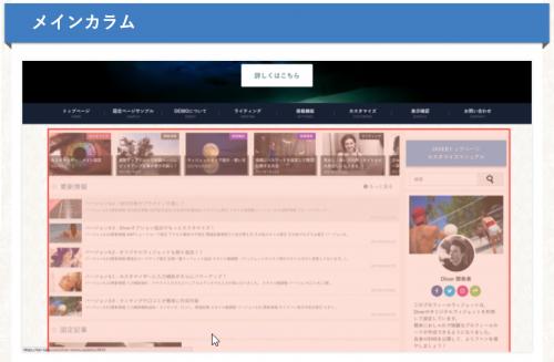 SnapCrab_NoName_2018-2-22_20-5-55_No-00.png