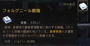 EX00.jpg