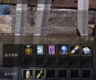 EX03.jpg
