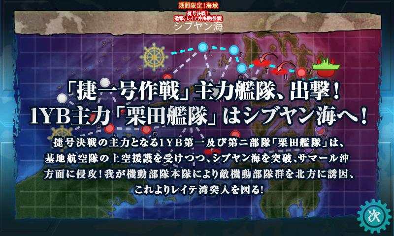 201802 E-2甲突破02