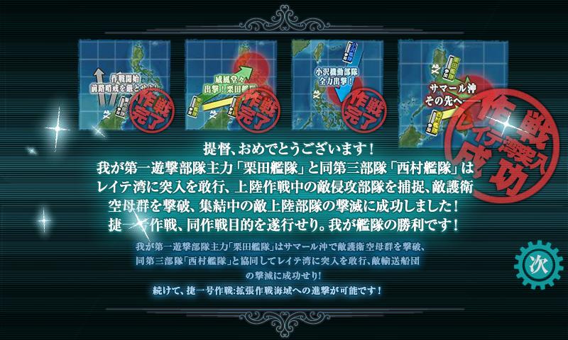 201802 E-4乙突破03