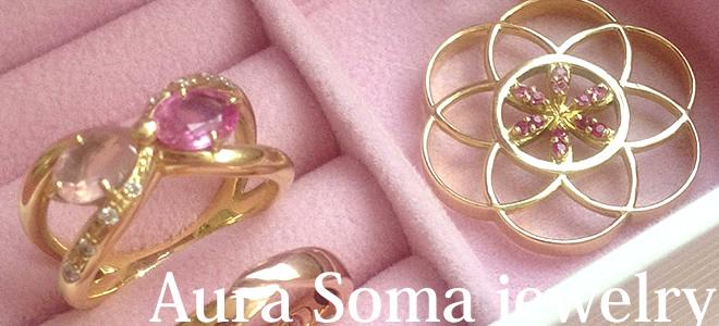 aurasomajewelry-01.jpg