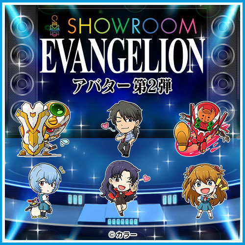 shin_eva_fan_1_9et_01.jpg