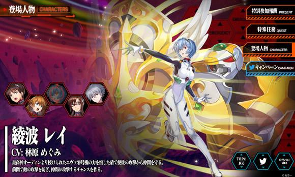 shin_eva_fan_2_01_fe_088s.jpg