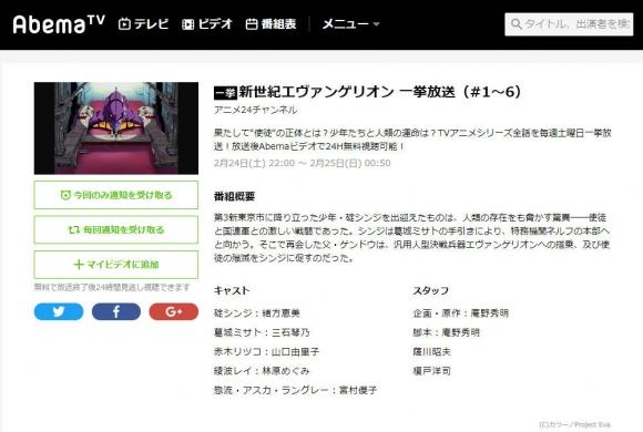 shin_eva_fan_2_01_fe_265.jpg