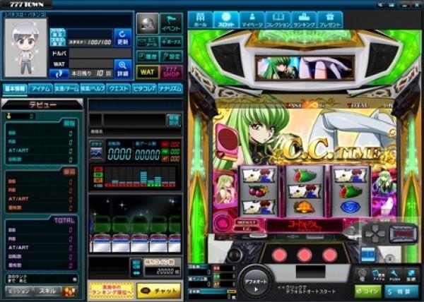 体験無料のパチンコ&スロットオンラインゲーム『777タウン.net』 パチスロコードギアス反逆のルルーシュが登場…!!