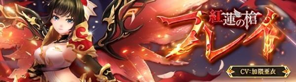 人気のクロスジョブファンタジーRPG『星界神話』 キャラクター育成に役立つ「経験値大量獲得クエスト」を実装…!!