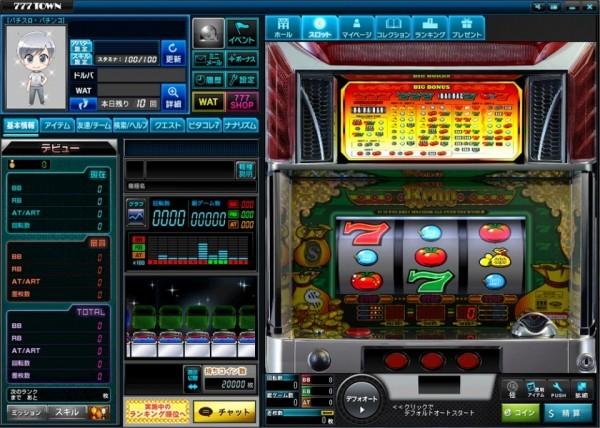体験無料のパチンコ&スロットオンラインゲーム『777タウン.net』 スーパーリノMAXの配信を開始したよ~!!