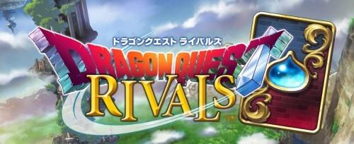スマホでも楽しめるブラウザカードゲーム『ドラゴンクエスト ライバルズ』 カードライブラリにすべての第2弾カードを公開したよ~!!リリース前にWeb上でデッキを作成できます♪