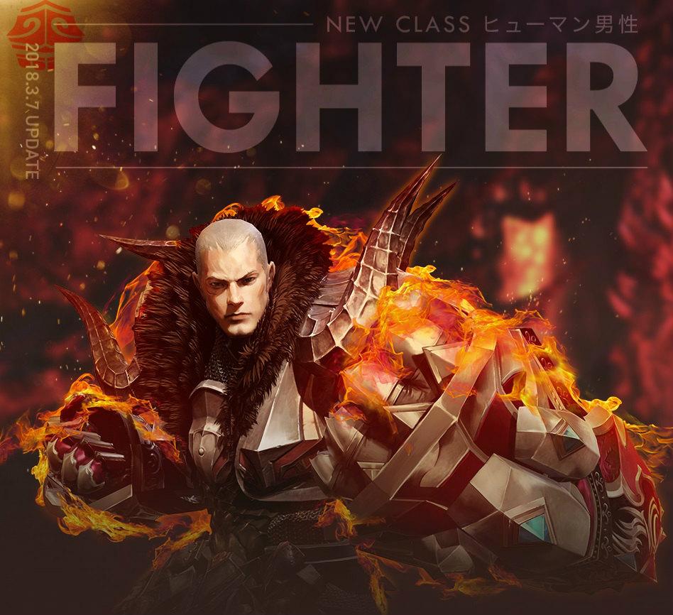 基本プレイ無料のファンタジーMMORPG『TERA』 3月7日に男性新クラス「ファイター」や新たな髪型「エクストラヘア」が登場するアップデートを実施するよ~!!