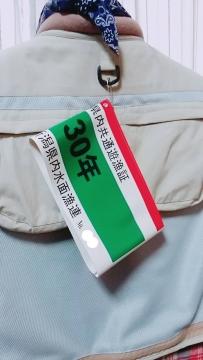 ブログ用0226④
