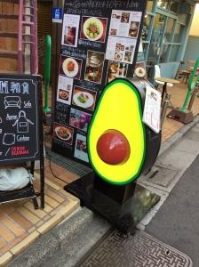 マドッシュカフェ 下北沢