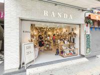 RANDA 渋谷店