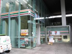 セブン-イレブン 千代田二番町店