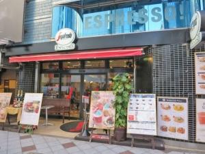 セガフレード・ザネッティ・エスプレッソ 渋谷店