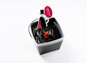 タキシード仮面の漆黒カレーボックス