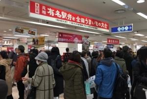 京王百貨店 新宿店 7