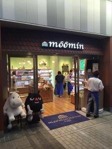 ムーミンハウスカフェ 東京スカイツリータウン