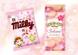 桜ミルキー袋