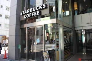 スターバックス コーヒー 銀座マロニエ