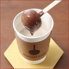 ホットスティックチョコレート2