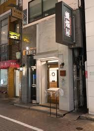 SHIBIRE-NOODLES 蝋燭屋