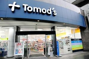 トモズ コレド日本橋店