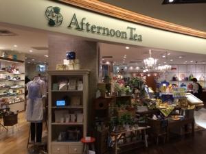 Afternoon Tea LIVING 丸の内新丸ビル