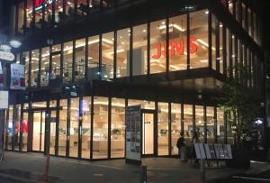 JINS 渋谷店