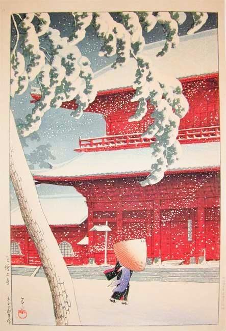 p12000-hasui-zojo-temple-in-snow--shiba-9576.jpg