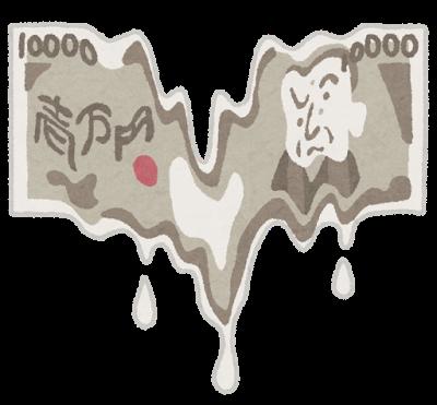 money_tokeru_yen.png