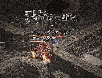 LinC2268.jpg