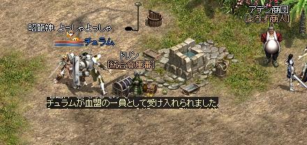 LinC2291.jpg
