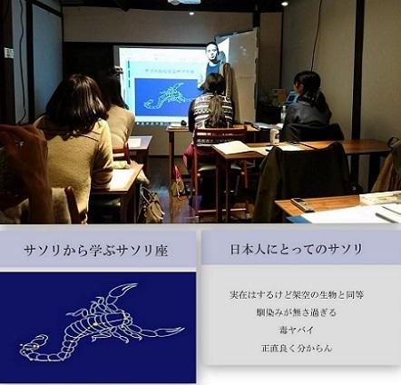 Desktop153.jpg