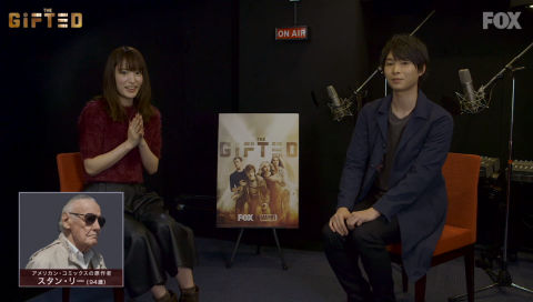 【FOX】「The Gifted」声優 小松未可子さん、上村祐翔さん 特別対談 Part2