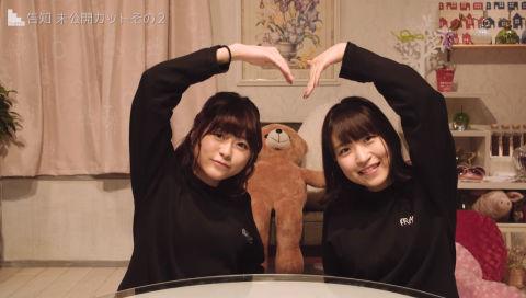 【来年もヨロシク!】水瀬いのりと大西沙織のPick Up Girls! #13