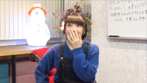 大橋彩香の へごまわし!〜番組1周年記念公式放送SP〜
